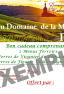Bon cadeau Auberge 2 Menus + Vins 74€